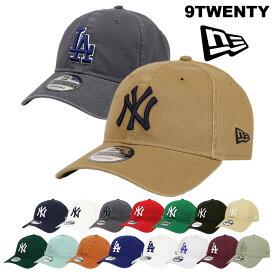 ニューエラ キャップ ヤンキース ドジャース メンズ レディース 帽子 NewEra 9TWENTY CAP MLB ベージュ ホワイト カーキ ブラック レッド グリーン グレー ネイビー NY LA ロゴ メジャーリーグ ローキャップ