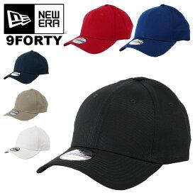 ニューエラ キャップ 無地 9FORTY NEW ERA MEN'S LADIES メンズ キャップ ニューエラ 無地 ニューエラ キャップ レディース ローキャップ ベースボールキャップ 帽子 野球帽 ゴルフ ブラック 黒 レッド 赤 ホワイト 白 ベージュ ブランド