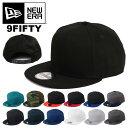 ニューエラ キャップ 無地 メンズ 帽子 スナップバック 9FIFTY New Era MEN'S メンズ キャップ ニューエラ 無地 キャップ メンズ 帽子 ベースボールキャップ レディース キャッ