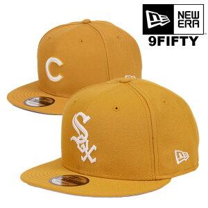 ニューエラ キャップ スナップバック 9FIFTY メンズ メジャーリーグ MLB NewEra 帽子 ベースボールキャップ 野球帽 ウィート ブランド ストリートファッション Cホワイトソックス Cカブス