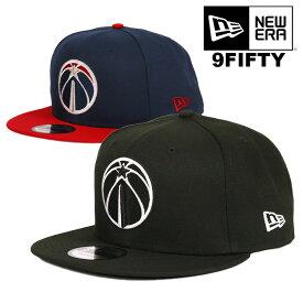 ニューエラ キャップ 9FIFTY ワシントン・ウィザーズ New Era WASHINGTON WIZARDS NBA MEN'S CAP メンズ 帽子 スナップバックキャップ ベースボールキャップ