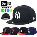 ニューエラ キャップ キッズ 9FIFTY NEW ERA KID'S CAP スナップバック ヤンキース ドジャース レッドソックス 子供用…