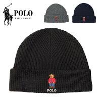 ポロ・ラルフローレンニットキャップニット帽ポロベアPOLOPONYBEARメンズレディース帽子ビーニーブランドPoloRalphLaurenメール便送料無料