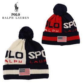 ポロ・ラルフローレン ニット帽 ボンボン付き ニットキャップ ラルフ Polo Ralph Lauren メンズ レディース 帽子 人気 ブランド おしゃれ