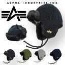 アルファインダストリーズ パイロットキャップ フライトキャップ ボア 耳あて付き帽子 ニットキャップ ニット帽 防寒 …