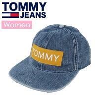 トミージーンズトミーヒルフィガーキャップレディースTOMMYJEANSDenimCapLadiesTOMMYHILFIGER帽子人気ブランドおしゃれ
