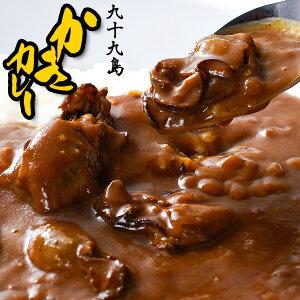 九十九島かきの旨みが凝縮された牡蠣好きにはたまらない、ぜひ一度味わって欲しいカレーです。九十九島かきカレー×4