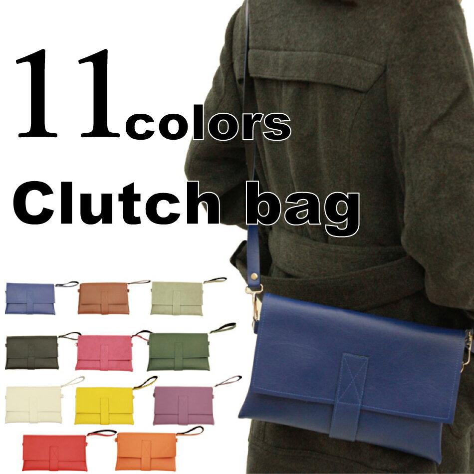 【送料無料】ショルダーバッグ クラッチバッグ 11color PUレザー バック カバン 鞄 レディース かわいい 携帯 スマホ 2way