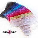 新色追加しました☆コサベラ COSABELLA オールレース ローライズタンガ