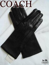 【送料無料】コーチ COACH【正規品】【レディース】カシミア100% レザー グローブ 手袋【F80458】ブラック【あす楽対応】