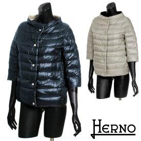 送料無料 HERNO ヘルノ リバーシブルダウンジャケット ショート丈 スタンドカラー 7分袖で華奢見せ ウルトラライトダウンで防寒バッチリ 大きいサイズ有り PI0420D 12017 [2135g]【4800円以上送料無料】