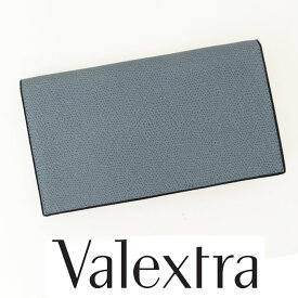 送料無料 Valextra ヴァレクストラ 二つ折り 長財布 ブランド おしゃれ 財布 プレゼント 贈り物 ブルー 青 イタリア製 VA180011 [4170]