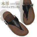 \ファイナルSALE/レザーサンダル☆大人カジュアルな本革トングサンダル♪しっかり厚めのソールでクッション性の良い…