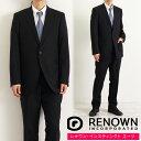 送料無料 訳あり レナウン【RENOWN INSTINKT】メンズスーツ ブラック ストライプ◎ ビジネス オフィス 通勤 おしゃれ …