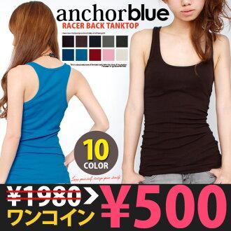 在能选的10色★AnchorBlue Y背肋条容器♪速度比赛者背景在重叠穿着便利[1561]