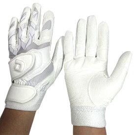 ディマリニ バッティング手袋 両手用 ダブルベルト 高校野球対応 ホワイト Wilson DeMARINI WTABG1001