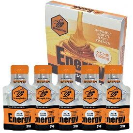 ハニーアクションエナジー 5包入り Honey Action Energy HAE-05
