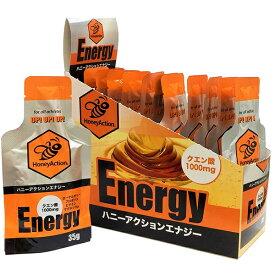 ハニーアクションエナジー 12包入り Honey Action Energy HAE-12