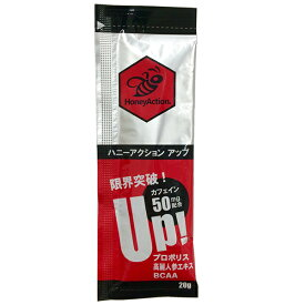 ハニーアクションアップ 1包/20g Honey Action Up HAU-01
