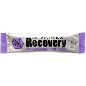 ハニーアクションリカバリー 1本/4g Honey Action Recovery HAR-01