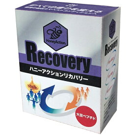ハニーアクションリカバリー 30本入り Honey Action Recovery HAR-30