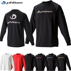 ファイテン RAKUシャツ SPORTS (吸汗速乾) 長袖 phiten RKSHSP-LS-