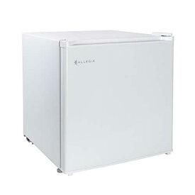 小型 冷蔵庫 1ドア 家庭用 46L 前開き 右開き スリム 小型冷蔵庫 ミニ冷蔵庫 ALLEGiA アレジア 一人暮らし ひとり暮らし 単身 新生活 コンパクト 予備 シンプル ホワイト 白 おすすめ AR-BC46-NW