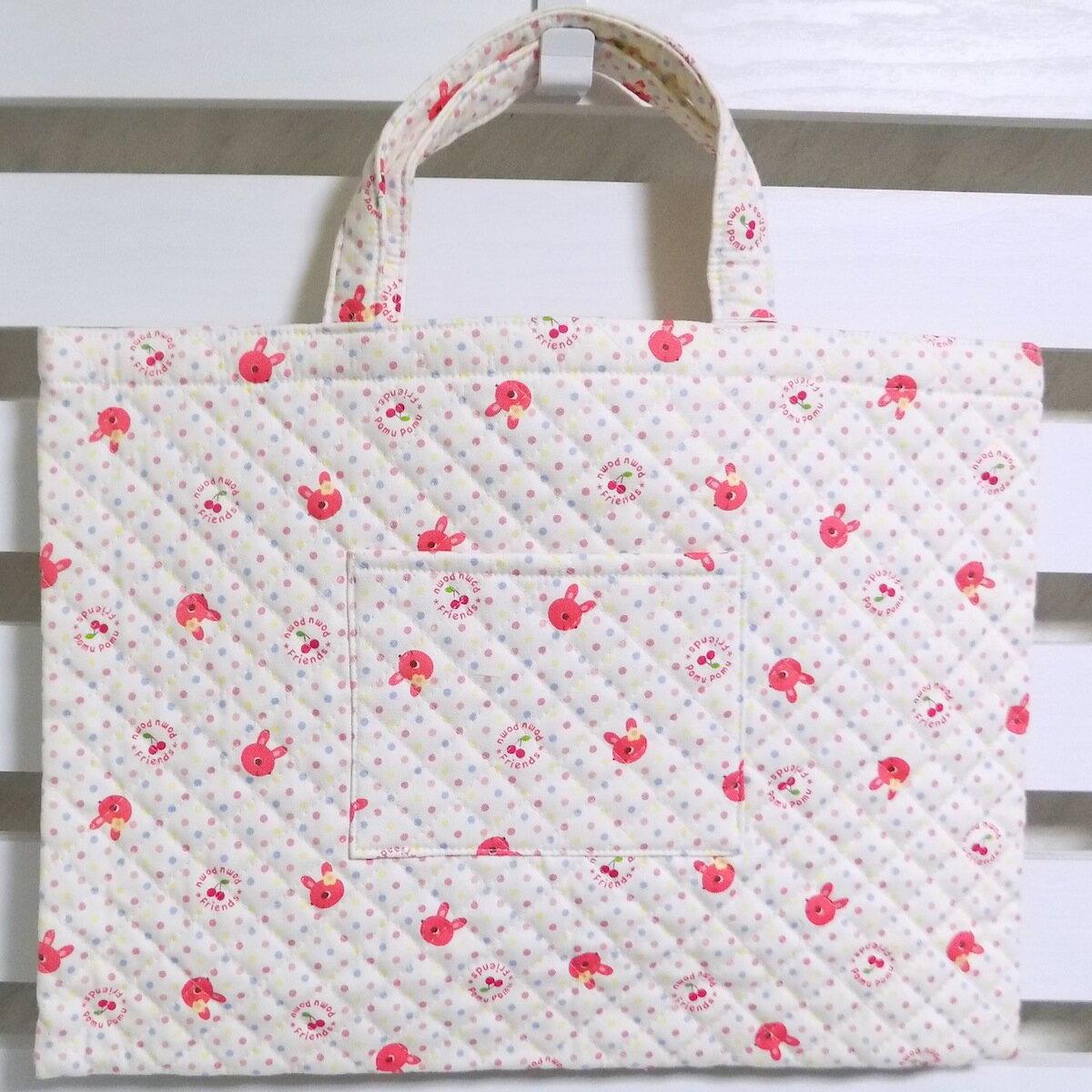 通園バッグ・通学バッグ・子供用・キルト・手さげバッグ・レッスンバッグ・おけいこバッグ・ウサギ・白色(きなり)・ピンク色