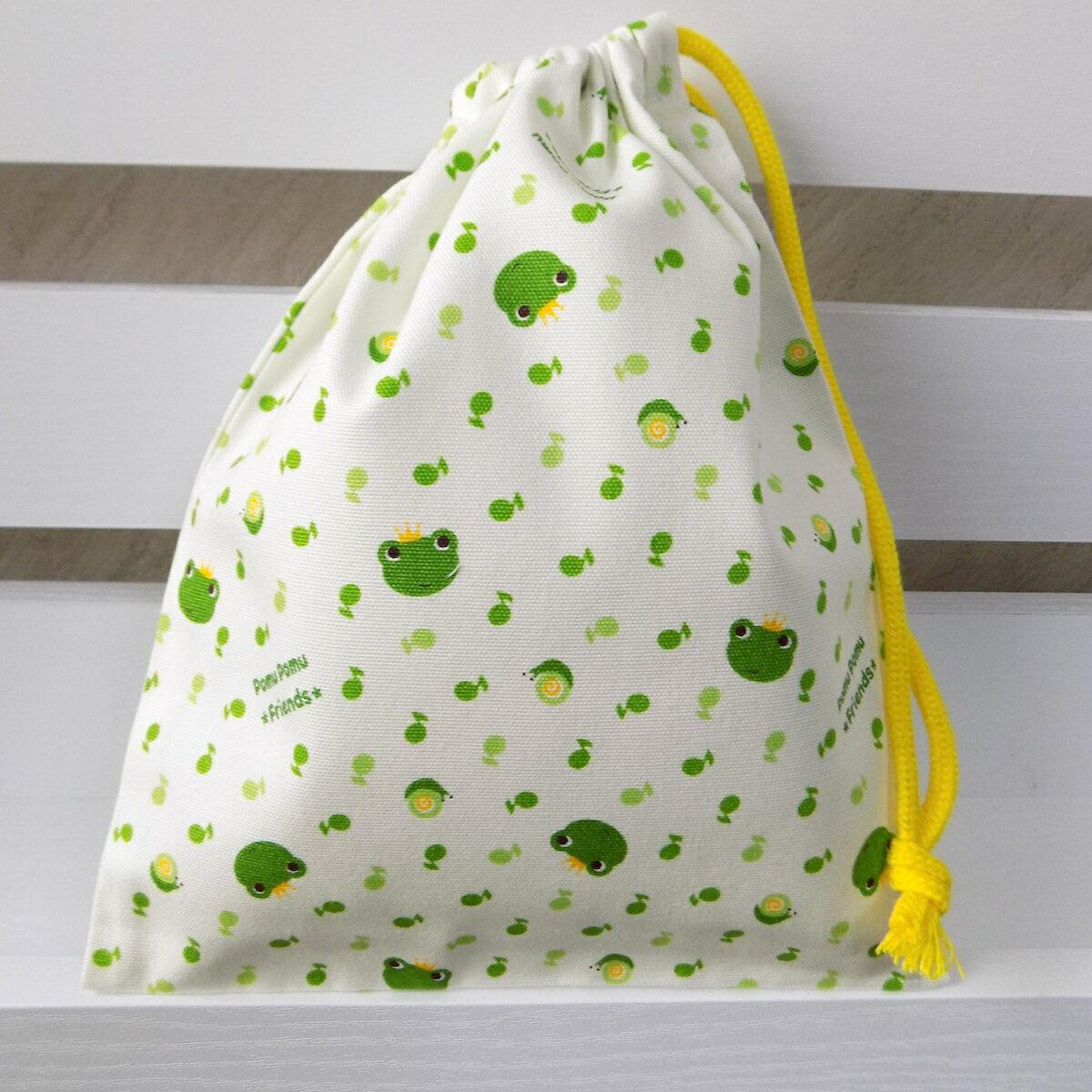 通園・通学グッズ・【巾着】【かえる】子供用・きんちゃく袋・給食袋・カエル・きみどり・黄色・かたつむり♪