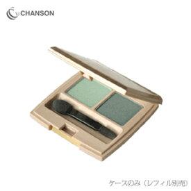 シャンソン化粧品 シュールボーテ セレクトアイカラー(ケース)専用チップ付
