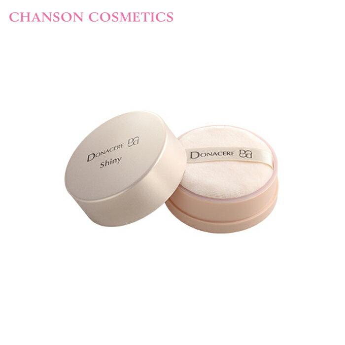 シャンソン化粧品 ドナチェーレ フェイスパウダー マット(34g) シャイニー(30g) 専用パフ付き