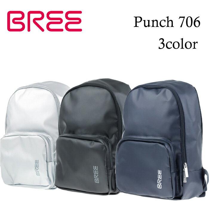 BREE ブリー ターポリンデイパック バックパック Punch 706 パンチ706 リュック 全3色 リュックサック ユニセックス 男女兼用