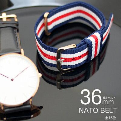【並行輸入品】DanielWellington0508DWダニエルウェリントン腕時計Classic36mmROSEGOLDSheffieldローズゴールドシェフィールド