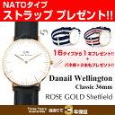 【並行輸入品】Daniel Wellington 0508DW ダニエルウェリントン 腕時計 Classic 36mm ROSE GOLD Sheffield