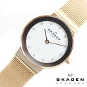 SKAGEN スカーゲン レディース 腕時計 26mm ホワイト×ローズゴールド 358SRRD スカーゲン 腕時計 レディース