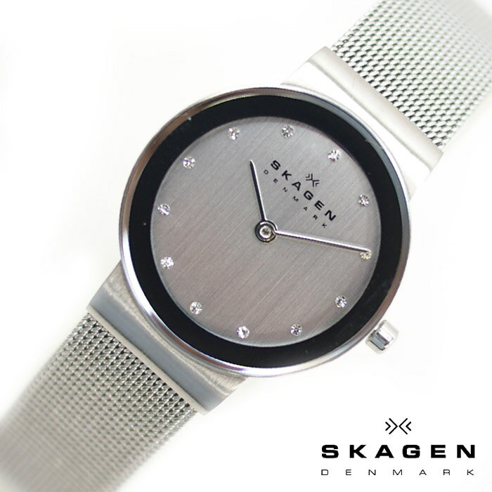 SKAGEN スカーゲン レディース 腕時計 26mm シルバー 358SSSD スカーゲン 腕時計 レディース