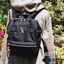 anello アネロ リュック 口金 ミニリュック 全3色 AT-B0197B mini リュックサック マザーズ バッグ かばん 鞄 ママ 通学 学生 小さめ …