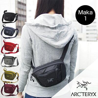 ARC'TERYXアークテリクスMAKA1WaistPack171711.5Lショルダーバッグボディバッグブラックマカ1ウエストパックウエストバッグ
