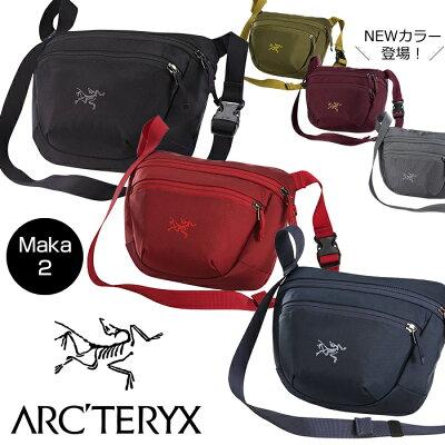 ARC'TERYXアークテリクスMAKA2マカ22.5L17172ショルダーバッグボディバッグブラックアークテリクスリュック
