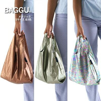 【メール便可】BAGGUBABYバグゥメタリックエコバッグSサイズ全3色BABYBAGGUバグゥベビーショッピングバッグレジバッグエコバッグミニサイズ