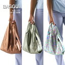 【メール便可】 BAGGU BABY バグゥ メタリック エコバッグ Sサイズ 全3色 BABY BAGGU バグゥ ベビー ショッピングバッグ レジバッグ エ…