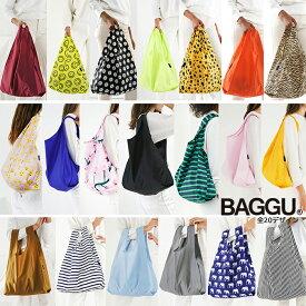 【メール便可】 BAGGU バグゥ エコバッグ Mサイズ 全20デザイン STANDARD BAGGU スタンダードバグー ショッピングバッグ レジバッグ