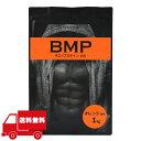 BMPプロテイン 1kg オレンジ風味 お手頃サイズ1kg プロテイン1kg
