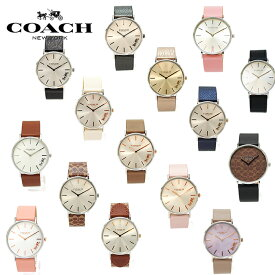 COACH コーチ 腕時計 PERRY 36mm 全15デザイン レディース腕時計 コーチ 時計 レディース
