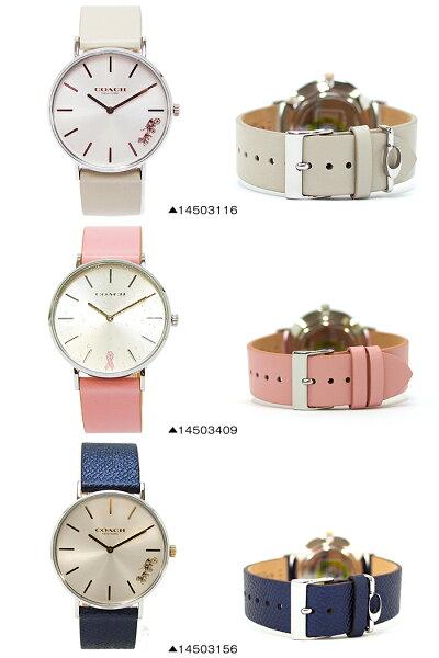 COACHコーチ腕時計PERRY36mm全15デザインレディース腕時計コーチ時計レディース
