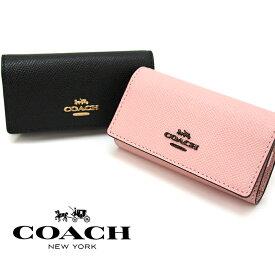COACH コーチ 6連キーケース キーリング付き 全2色 コーチ キーケース レディース 58359