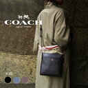 COACH コーチ レザー ショルダーバッグ ポシェット メッセンジャーバッグ 41320 全3色 コーチ バッグ