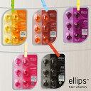 【メール便可】 ellips エリップス ヘアーオイルシート 選べる5種類 ヘアビタミン ヘ...