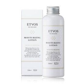ETVOS エトヴォス モイスチャライジングローション(保湿化粧水) 150ml
