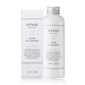 ETVOS エトヴォス 薬用アクネVCローションI 医薬部外品 150ml